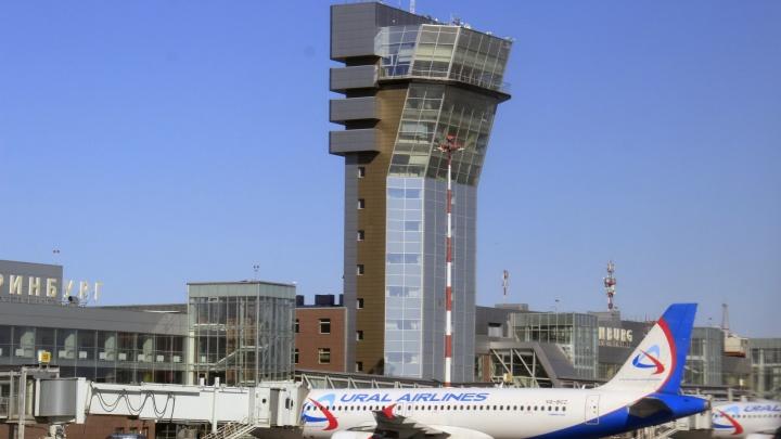 Самолет из Москвы не долетел до Новосибирска — ему пришлось внепланово садиться в Екатеринбурге