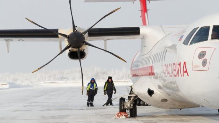 Из Красноярска запускают прямые рейсы в Кемерово