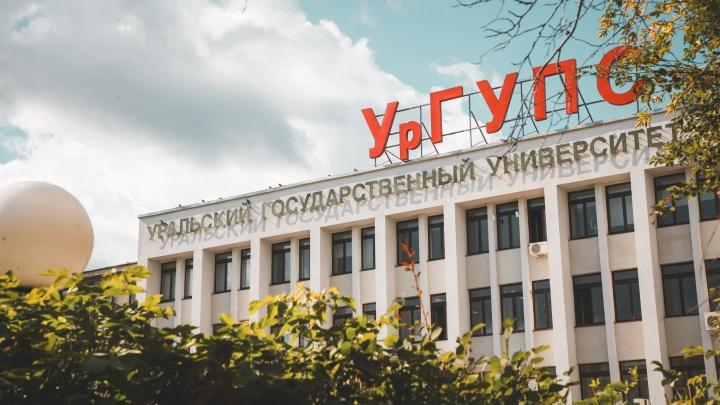 В УрГУПС рассказали о специальностях и направлениях обучения: студентов ждут 6 факультетов