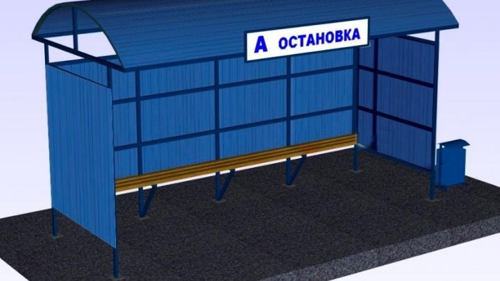 Для Новосибирска закупят 10 новых остановочных павильонов за 6,5 млн рублей — где их разместят