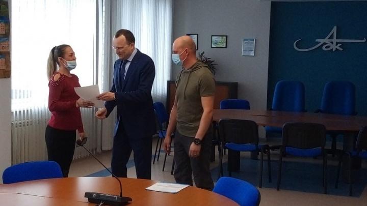 Молодые сотрудники АЦБК получили сертификаты на приобретение жилья