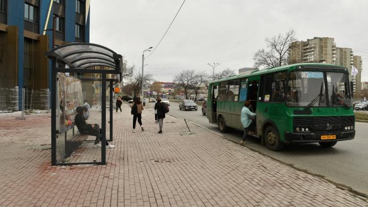 «Волны по полметра»: в Екатеринбурге нашли самую кривую плитку