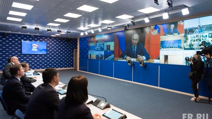 Владимир Путин отметил, что список кандидатов на выборы в Думу существенно обновился