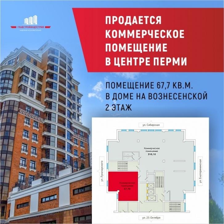 План этажа бизнес-центра  Дома на Вознесенской . В КПРФ говорят, что приобрели оба помещения