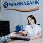 «Челиндбанк — будьте как дома»: как создавался родной банк Южного Урала