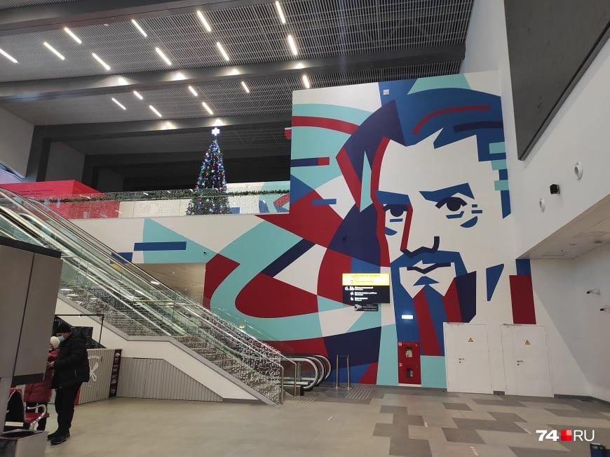 В Челябинске на прошлой неделе торжественно открыли терминал внутренних авиалиний, работающий более года