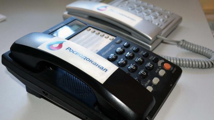 «РВК-Архангельск» меняет номер телефона. Куда теперь звонить, если пропала вода