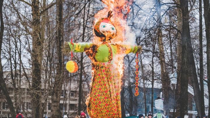В МЧС Прикамья рассказали, как правильно сжигать чучело Масленицы