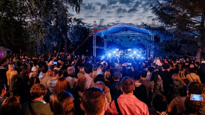 В День города Перми пройдут праздничные мероприятия у памятника Татищеву