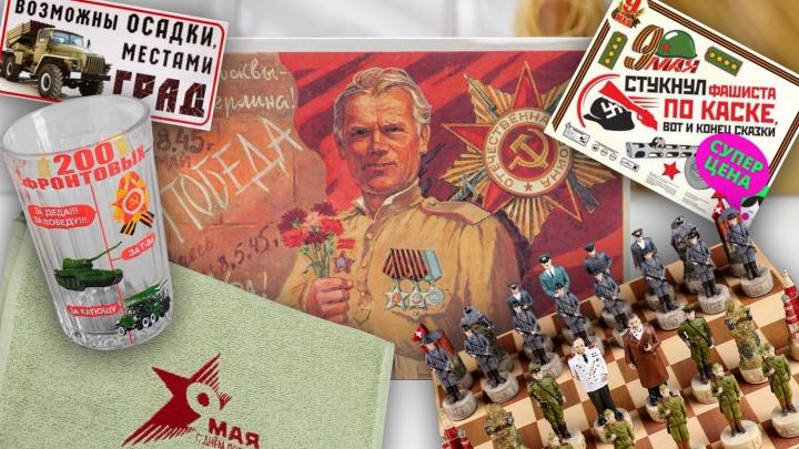В Екатеринбурге начали продавать разделочные доски с лицами ветеранов: топ возмутительных подарков к 9 Мая