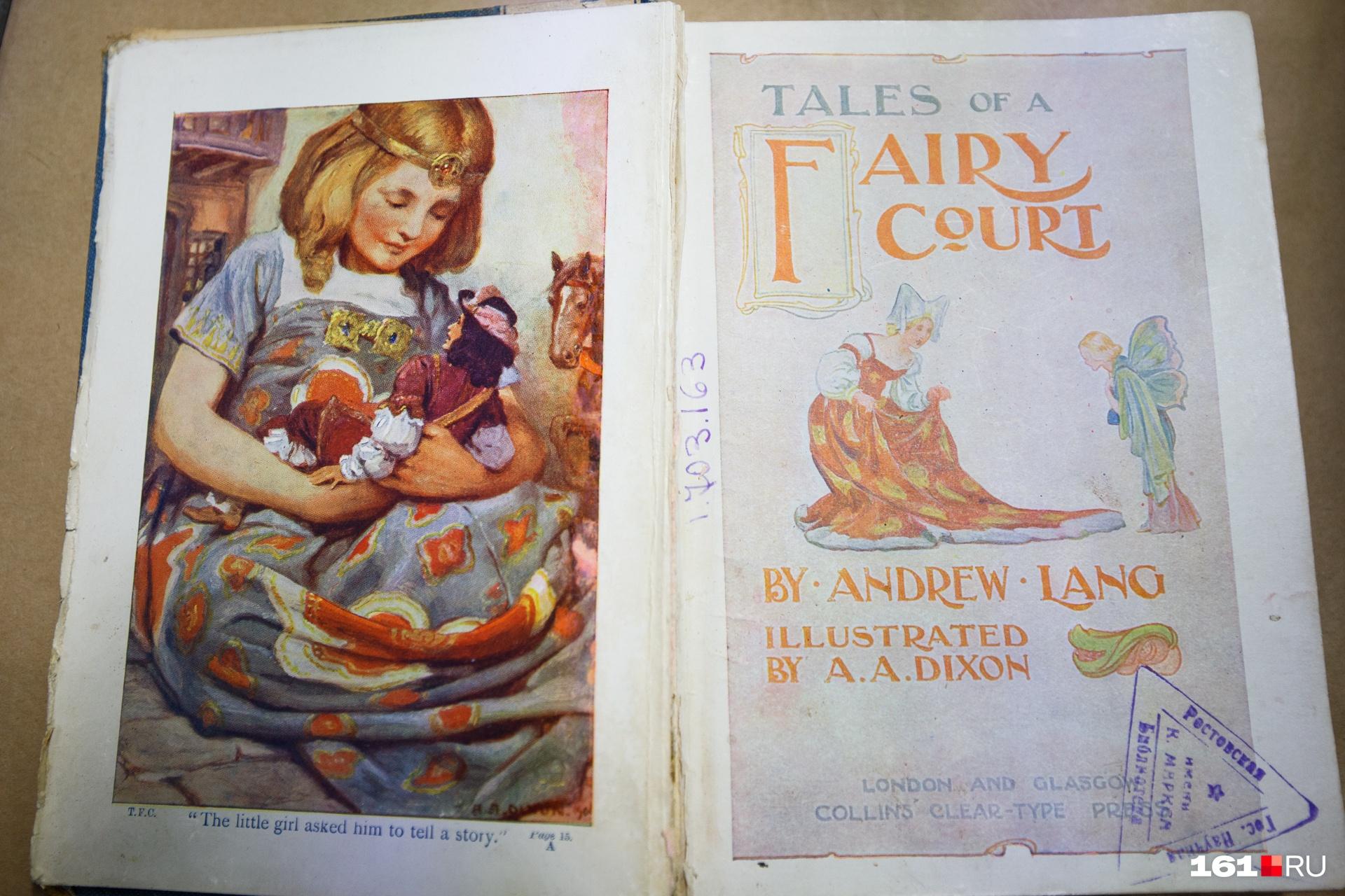 Иностранные детские журналы отличались яркими иллюстрациями. Нашим аналогам, по признанию работников библиотеки, до них было далеко