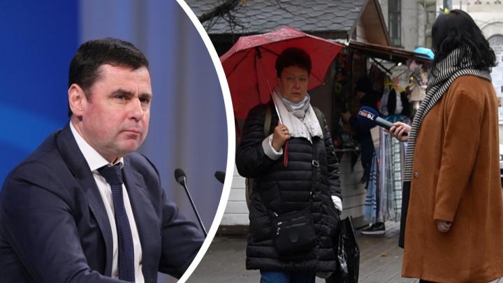 «Молодой брутальный мужчина»: чем экс-губернатор Миронов запомнился ярославцам. Опрос с улиц
