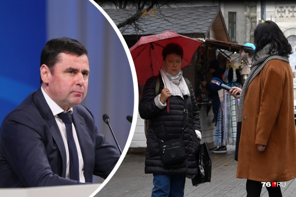 Что ярославцы думают об экс-губернаторе