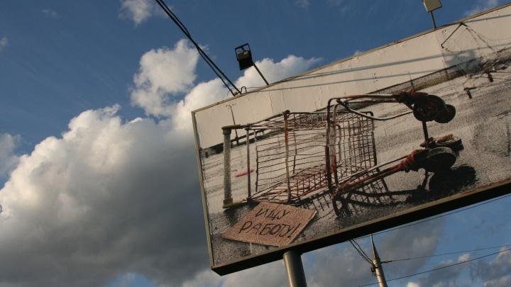 Как новосибирский бизнес потерпел сокрушительное поражение там, где должен был победить