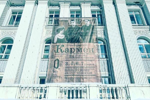 На фасаде Оперного уже висит афиша «Кармен»