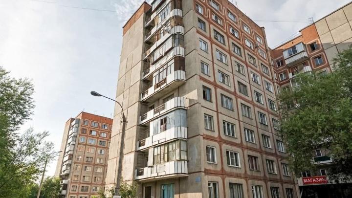 В Челябинске двухлетний ребенок погиб, выпав из окна на седьмом этаже