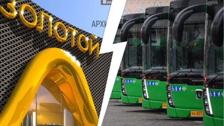 Ради «золотого» автовокзала в Екатеринбурге пророют тоннель и построят эстакаду: схема