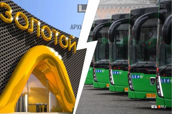 К «золотому» автовокзалу пророют тоннель и построят эстакаду