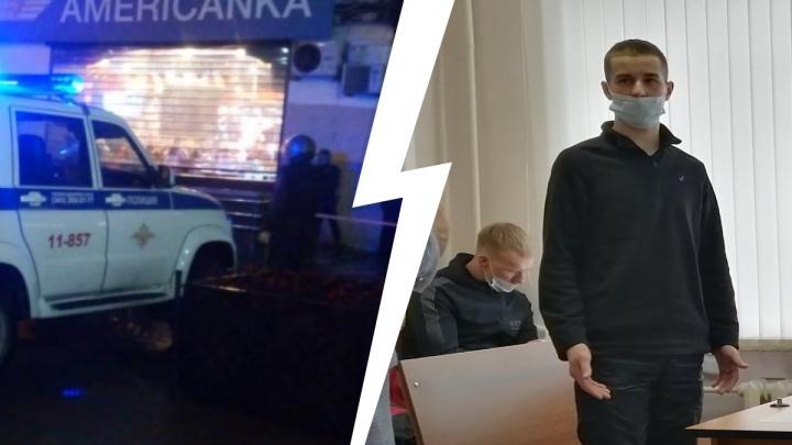 «Я не хотел этого делать». В Екатеринбурге начался суд над обвиняемым в убийстве у «Американки»