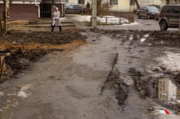 Тротуар в центре Ярославля
