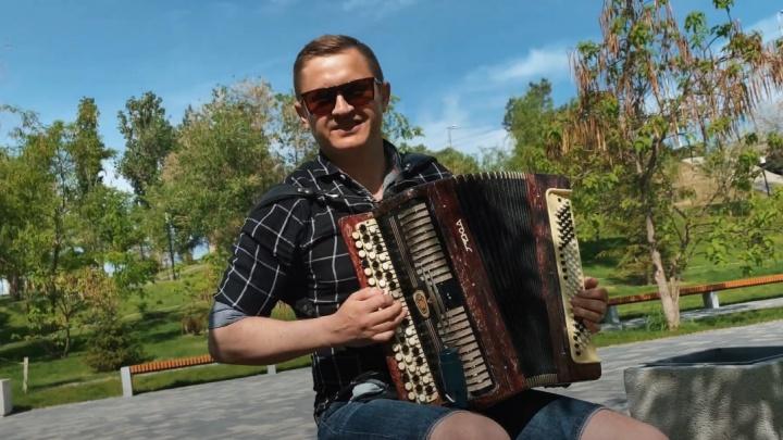 «Друг, а ты всё играешь?»: кавер улыбчивого баяниста из Волгограда оценили авторы летнего хита «Юность»