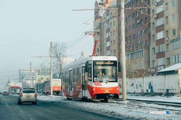 Трамваи работают на маршрутах Омска с ноября прошлого года