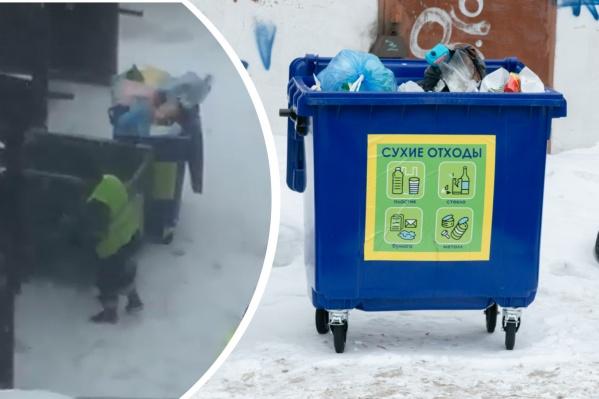 На прошлой неделе компания публиковала пресс-релиз, в котором говорилось, что мусор из синих контейнеров забирают отдельные мусоровозы дважды в неделю