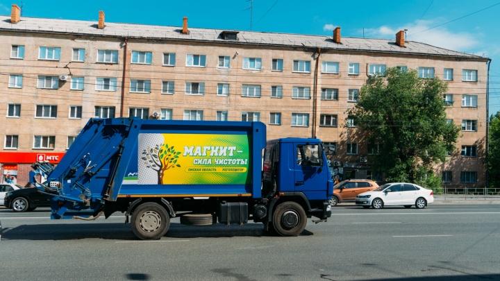 ФАС обязала пересмотреть мусорный тариф в Омской области — он мог быть завышен