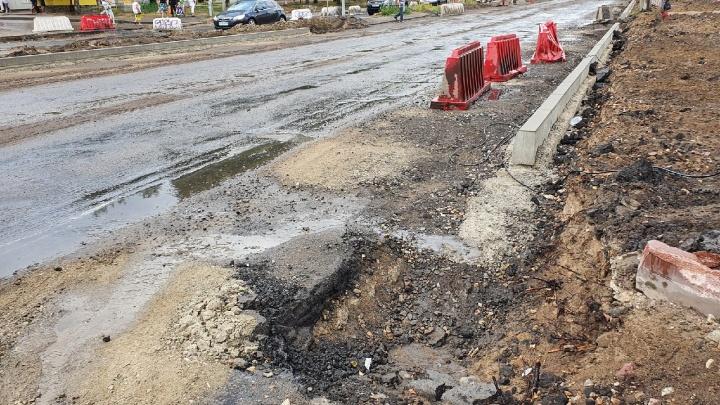 Подрядчик сорвал сроки ремонта проспекта Машиностроителей: когда положат асфальт