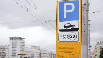 С 1 по 10мая парковка в центре Перми будет бесплатной