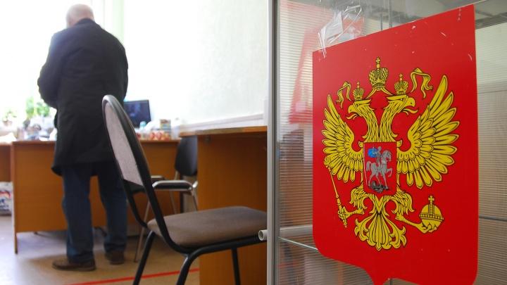 Как найти свой участок на выборах в Госдуму и что делать с обязаловкой? Быстрая инструкция