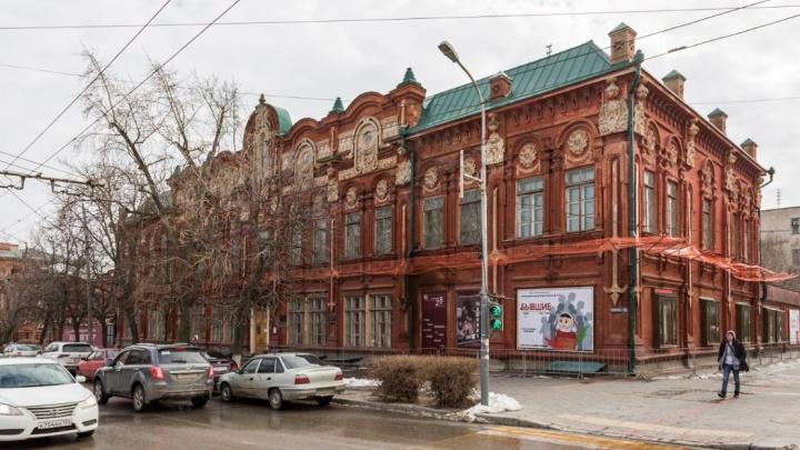 В Волгограде замдиректора Казачьего театра оштрафовали за недостаточную борьбу с пандемией коронавируса
