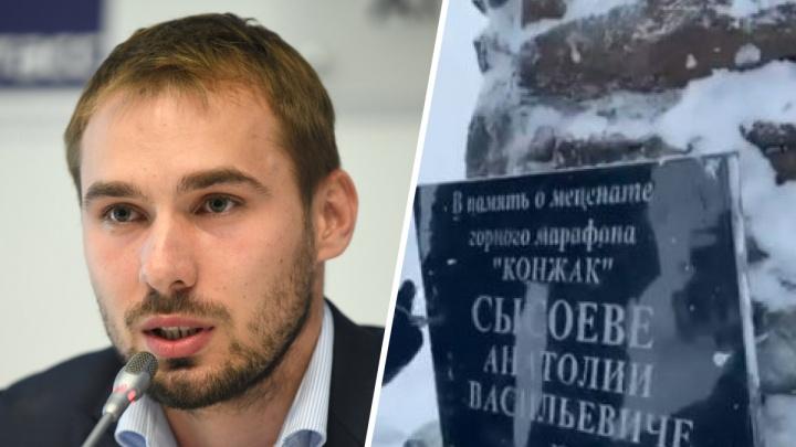 Антон Шипулин на снегоходе покорил Конжаковский Камень. На склоне горы он установил мемориальную табличку