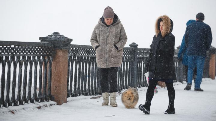 От -16°С до +10°С: синоптики Кузбасса рассказали, какими будут ближайшие выходные