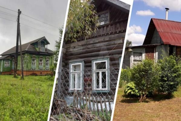 Купить дом с участком в Ярославской области можно за вполне приемлемые деньги