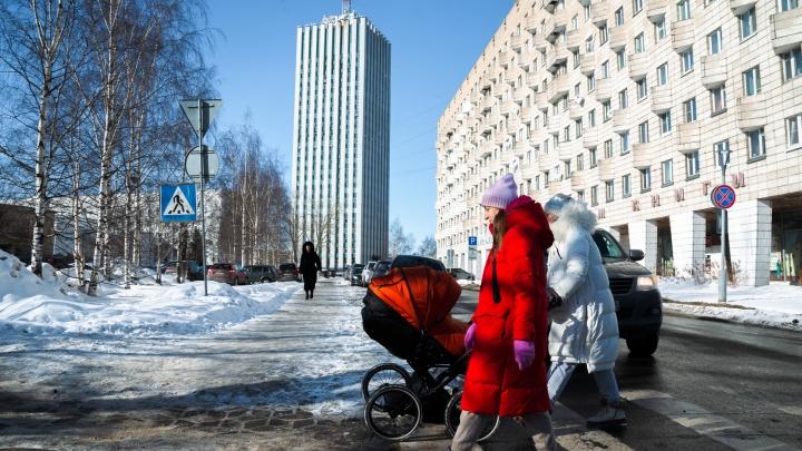 Неустойчивый характер: какой будет погода в выходные и на следующей неделе в Архангельске