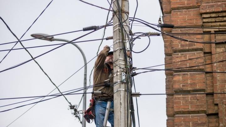 Ростов ждут массовые отключения света. Проверьте, есть ли ваш адрес в графике