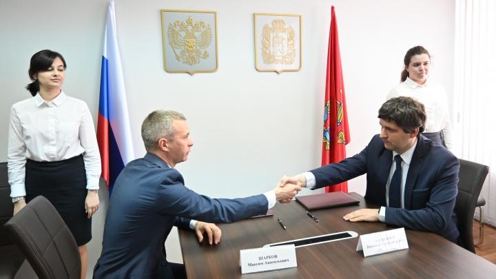 Билайн и Красноярский край объединят усилия в развитии цифровой экономики региона
