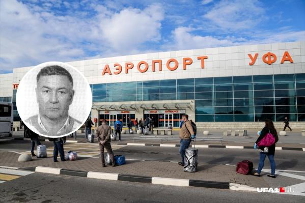 Мужчина вышел из аэропорта и пропал