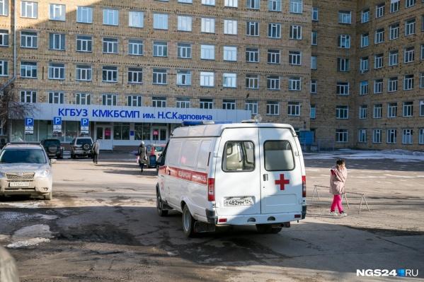 Первых пациентов с ковидом госпитализировали в БСМП