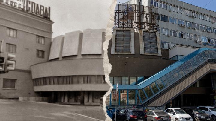 Памятник 90-м: что осталось от престижного Дома быта в Челябинске, где был очаг моды, блата и понтов