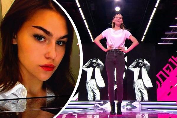 В Новосибирске Ульяна Миненко сотрудничает с модельным агентством Eskimo