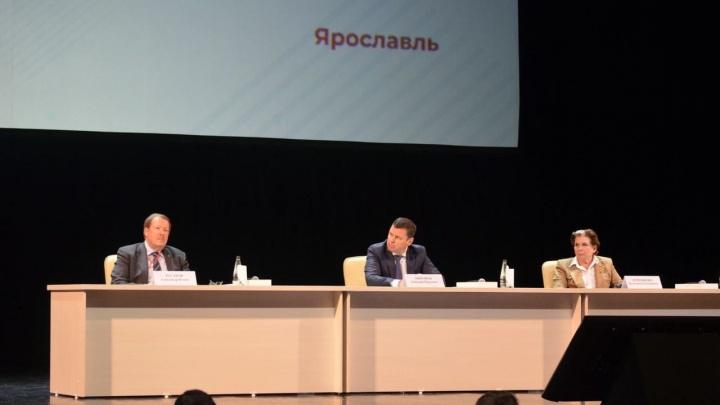 Дмитрий Миронов подвел итоги общественного обсуждения стратегии социально-экономического развития региона