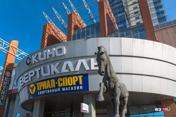 "Само здание <a href=""https://63.ru/text/business/2020/12/23/69651951/"" target=""_blank"" class=""_"">выставили на продажу</a>"