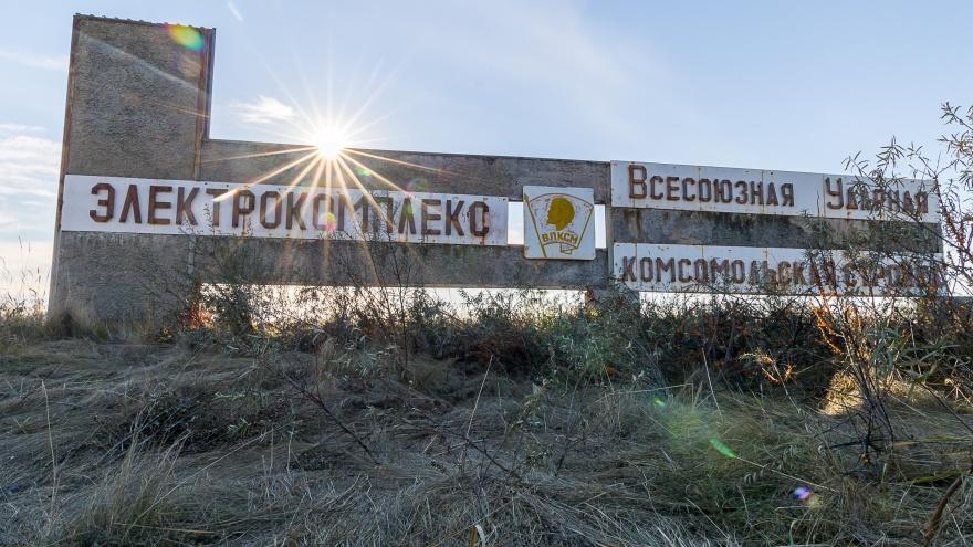 «Столько судеб человеческих вложено»: как СССР возвел Электроград и что с ним стало в России