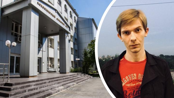 Суд начал рассматривать дело против Дениса Миллера, обвиняемого в жестоком убийстве студента НГТУ