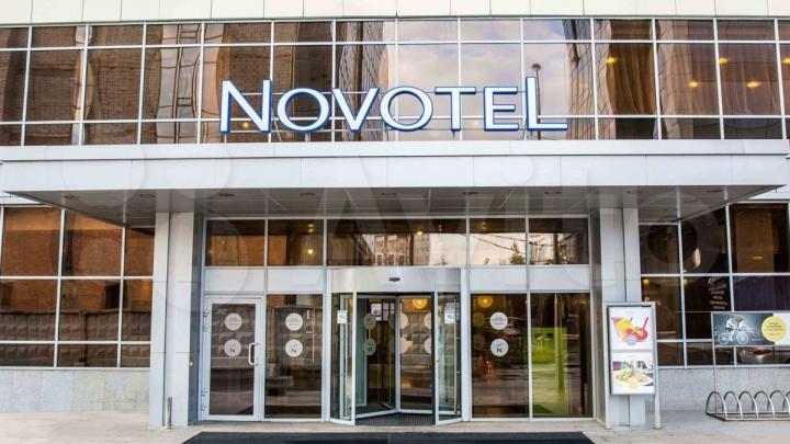 Надо брать: здание гостиницы Novotel в центре Екатеринбурга подешевело на 19 миллионов