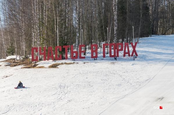 Вместо привычных сноубордистов и лыжников в следующие выходные на склонах появятся люди на мотоциклах и снегоходах