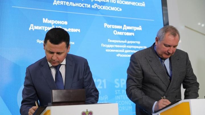 Дмитрий Миронов подписал соглашение с «Роскосмосом»