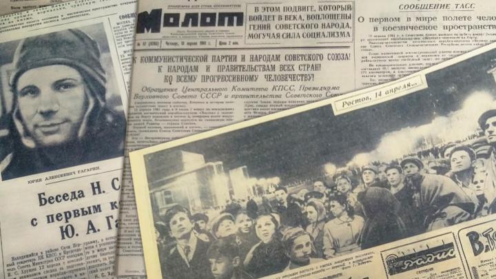 «Тысячи собрались на Театральной площади»: что писали ростовские газеты 12 апреля 1961-го